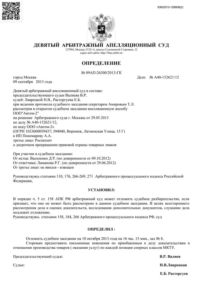 бюро юридических услуг на южнобутовской 47